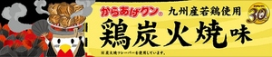 12-sumibi-banner (640x135).jpg