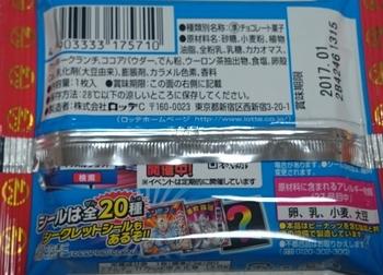 DSC_0140 (640x462).jpg