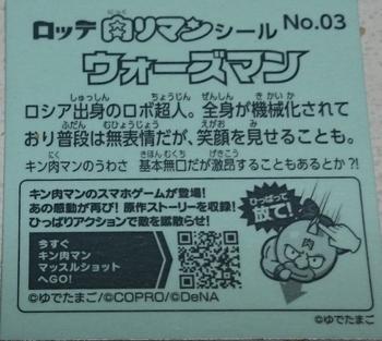 DSC_0145 (640x573).jpg