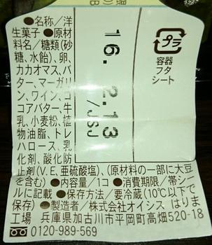 DSC_0158 (555x640).jpg
