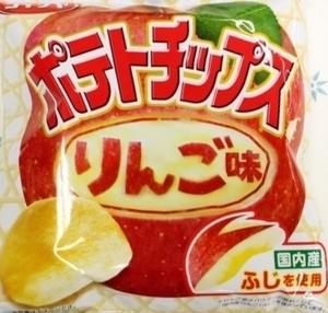 コイケヤりんご味 (369x353).jpg