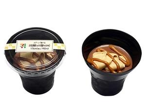 スプーンで食べるとろ生食感塩キャラメル.jpg
