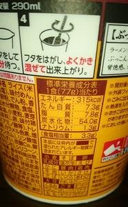 チキンラーメンぶっこみ3.JPG