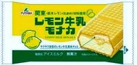 レモン牛乳モナカ (448x213).jpg