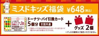 無題3 (640x234).jpg