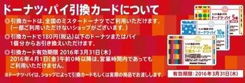 無題4 (640x218).jpg