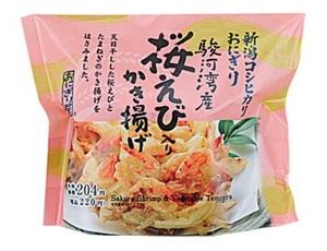 駿河湾産桜えび入りかき揚げおにぎり.jpg