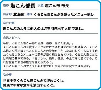 fukidashi (423x378).jpg